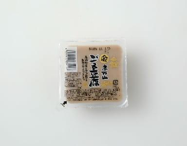 高野山ごま豆腐(金)